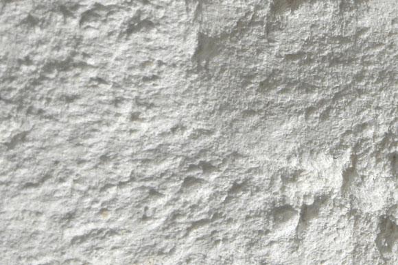 Polvo de marmol 200 micras cat logo cannabric for Catalogo de marmol